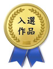 千葉県多古町 【赤いポストが映える南国風デザイン】